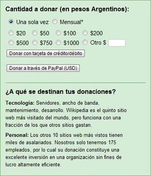 wiki-donacion