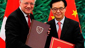 Suiza fue uno de los recientes países en unirse al BAII.