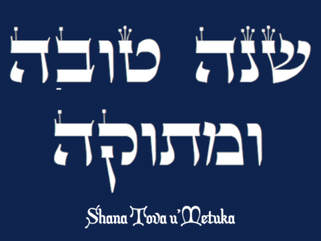 Shana-Tova-u-Metuka